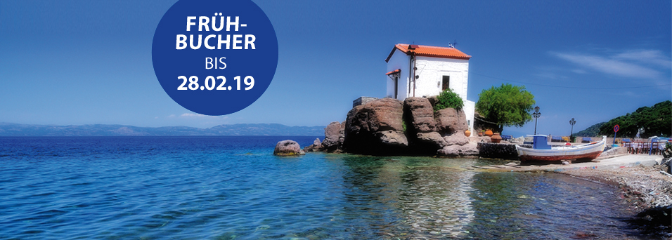 Seminar & Urlaub auf der Kraftinsel Lesbos | Seminar & Urlaub auf der Kraftinsel Lesbos - alle Seminarangebote